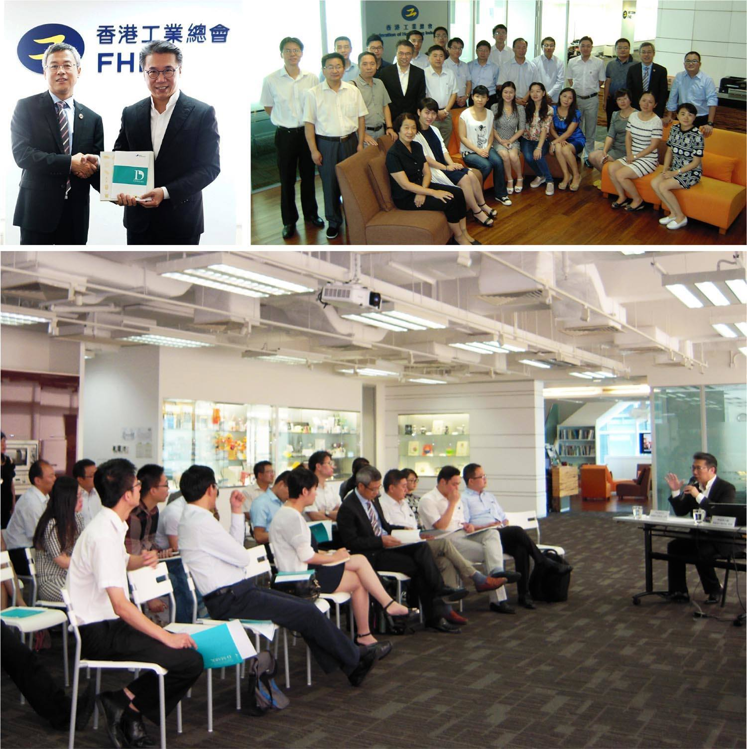 Anhui Design Delegation Visited the Design Council of Hong Kong