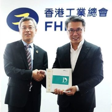 Anhui Design Delegation Visited the Design Council of Hong Kong