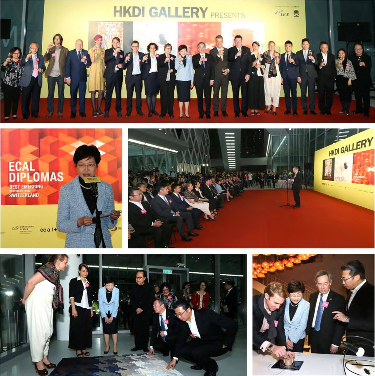 The Grand Inaugural of HKDI Gallery's Major Global Design Exhibitions