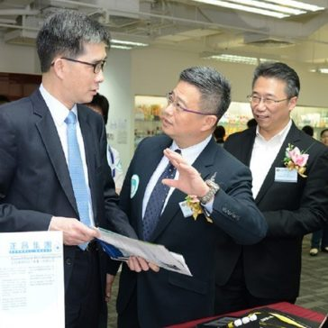 The Hong Kong D-Mark Launch Ceremony