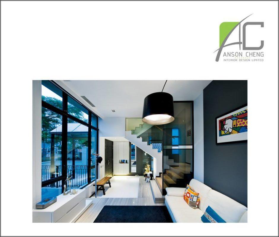 Anson Cheng Interior Design Ltd ()