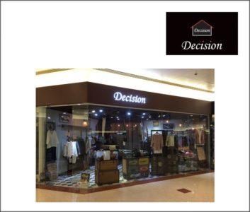 Decision Fashion (HK) Ltd (迪詩臣時裝(香港)有限公司)