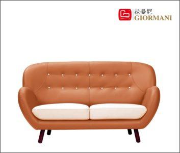 Arredamenti Co. Ltd (歐達傢俱有限公司)