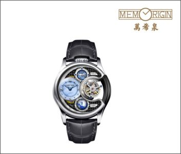 Memorigin Watch Company Ltd(萬希泉鐘錶有限公司)