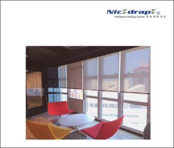 Nicedrape Solar Protection System Co., Ltd (麗絲迪系統有限公司)