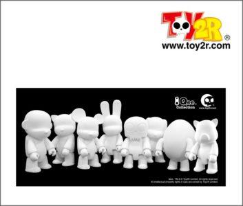 Toy2R (HK) Limited (玩具易(香港)有限公司)