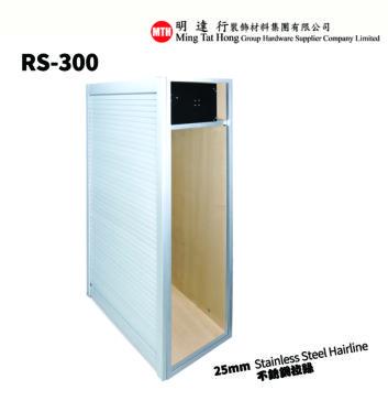 Ming Tat Hong Group Hardware Supplier Co., Ltd. (明達行裝飾材料集團有限公司)