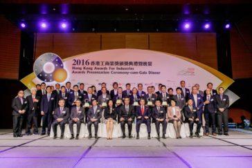 Winners of 2016 HKAI Consumer Product Design were honoured at the Awards Presentation Ceremony-cum-Gala Dinner, 13 December 2016, HKCEC(香港工商業獎消費產品計設得獎者於頒獎典禮暨晚宴得到表揚2016年12月13日 香港會議展覽中心)
