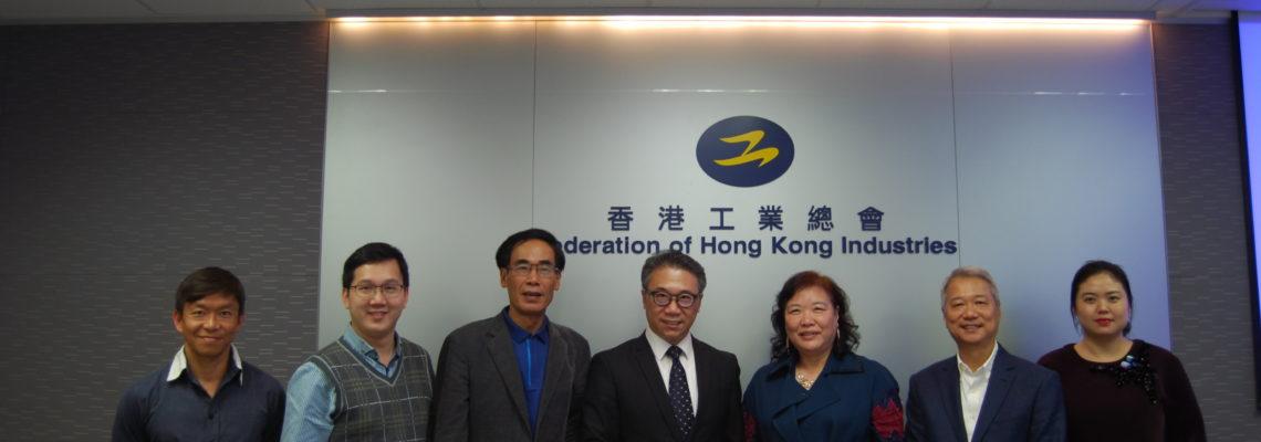 Guangzhou Delegation Visited the Design Council of Hong Kong, 11 Jan 2017 (2017年1月11日, 粵港澳創新設計大灣的國家戰略調研組拜訪香港設計委員會 )