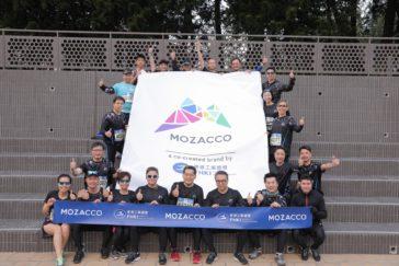 FHKI co-create project MOZACCO kick-off ceremony, 12 Feb 2017 (2017年2月12日, 跨界聯乘共創項目 — MOZACCO 起步禮)