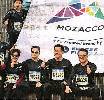 星島日報 – 名人戰渣馬 蘇局長型跑10公里