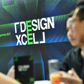 「DesignXcel」 Kickoff Event (May 25, 2017)  | 《設計列陣》啟動禮