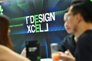 「DesignXcel」 Kickoff Event (May 25, 2017)  | 《設計列陣》啟動禮