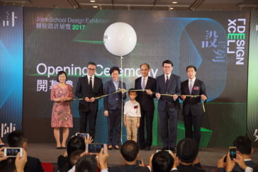 「DesignXcel」Opening Ceremony (6 Oct 2017) |《設計列陣》開幕禮