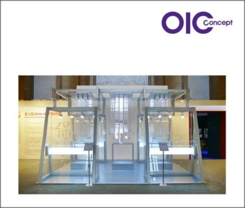 OIC Concept Limited (藝思概念有限公司)