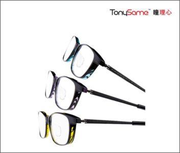 TonySame (International) Ltd (瞳理心國際有限公司)