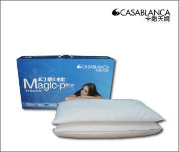 Casablanca Hong Kong Ltd. (卡撒天嬌香港有限公司)