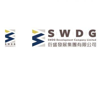 SWDG Development Co. Ltd (衍盛發展集團有限公司)