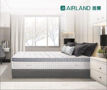 Airland Holding Company Limited (雅蘭集團有限公司)